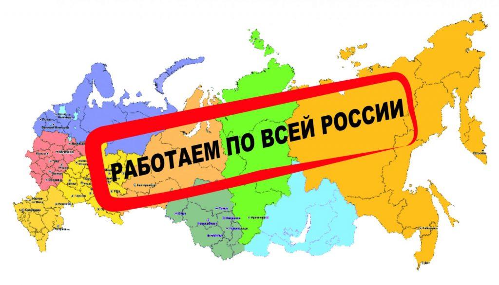 ООО "ПромПуть"