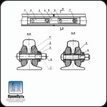 Изолирующий стык АпАТэК Р-65 (4 отверстия)
